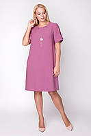 Платье Кулон 48-54 фрез, фото 1