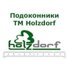 Подоконники HolzDorf
