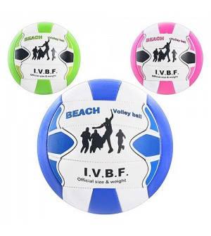 Мяч волейбольный 3190, фото 2
