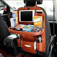 ✅ Органайзер для автомобиля, цвет - коричневый, органайзер для машины, накидки на сиденья, Органайзеры для автомобиля, іграшки