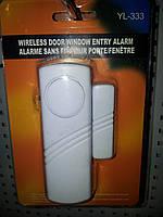 Мини сигнализация дверная,оконная
