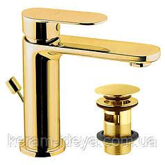 Смеситель для умывальника Jaquar Opal Prime OPP-GLD-15051BPM золото