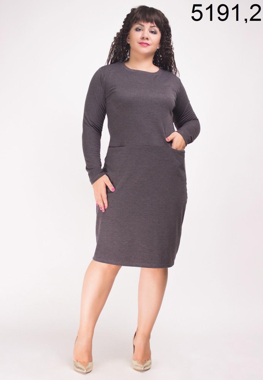 d06e0211621 Красивое Женское Платье Купить Оптом Одесса - качественные товары и ...