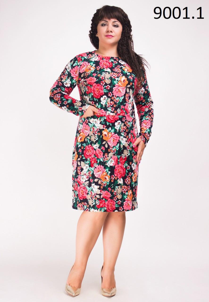 Красивое  Женское  Платье Купить Оптом Одесса