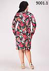 Красивое  Женское  Платье Купить Оптом Одесса , фото 2