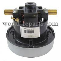 Двигун пилососа VC07W250U 2000 Вт(Д15 121*130)