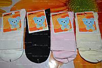 Дитячі шкарпетки. 16-18см.Демисезон