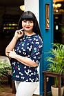 Женская блузка большого размера 2019 - (код бл-571), фото 3