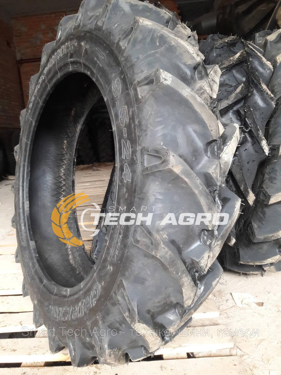Шина 9.5-24 на мини трактор Speedways GripKing 8 нс (250/85-24)
