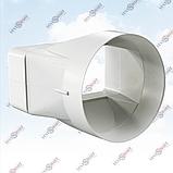 Соединитель плоского воздуховода с круглым (симметричный) ПЛАСТИВЕНТ 7112 60*120/d100, фото 2