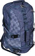 11470 - Туристический рюкзак - Пылесос