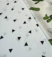 """Сатин """"Черные треугольники"""" ширина 220 см"""
