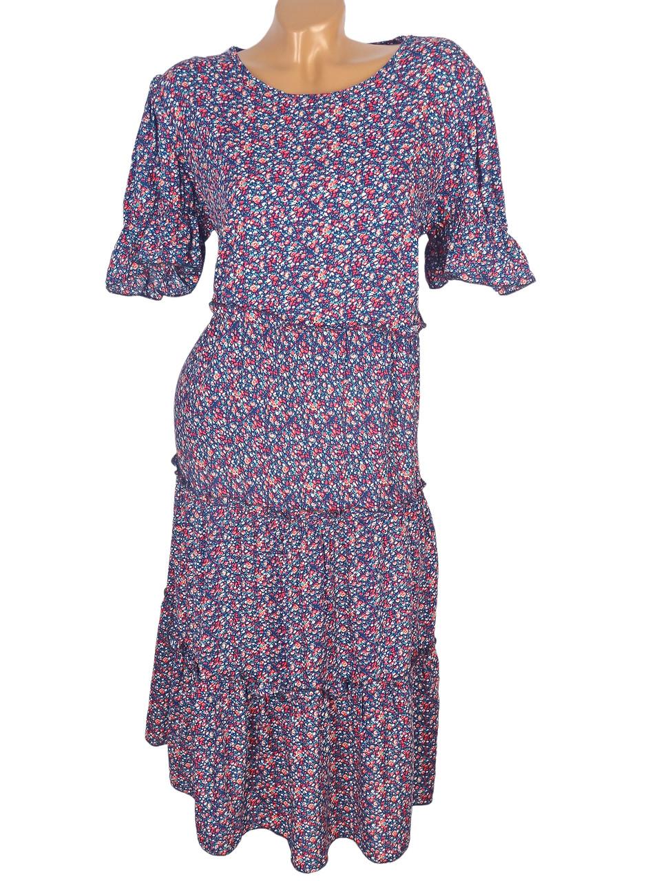 Яркое платье макси с укороченным рукавом 50-56 (в расцветках)