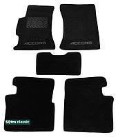Двухслойные коврики Sotra Classic 7mm Black для Honda Accord EU (mkVI) 1999-2002 (ST 00863-GD-Black)