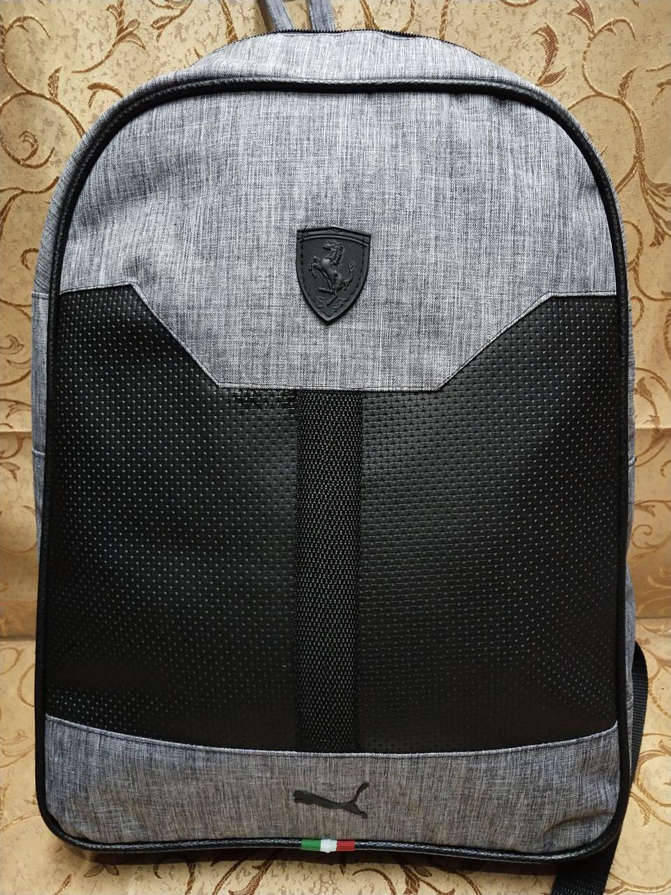 (46.5*30-большое)Рюкзак спортивный puma Мессенджер спорт городской стильный Школьный рюкзак только опт