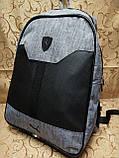 (46.5*30-большое)Рюкзак спортивный puma Мессенджер спорт городской стильный Школьный рюкзак только опт, фото 2