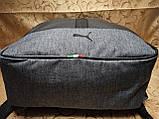 (46.5*30-большое)Рюкзак спортивный puma Мессенджер спорт городской стильный Школьный рюкзак только опт, фото 6
