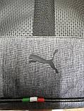 (46.5*30-большое)Рюкзак спортивный puma Мессенджер спорт городской стильный Школьный рюкзак только опт, фото 7