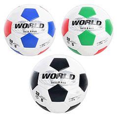 М'яч футбольний 3187