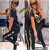 Женский костюм с декором камуфляжной пайетки в расцветках. НД-1-0520, фото 2