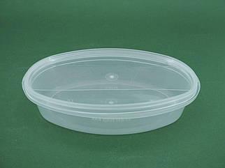 Судок с крышкой  пластиковый пищевой 0,3литра овальный ,прозрачное . (50 шт)