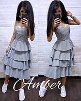 Шикарное летнее платье с рюшей, размеры С (42-44) М (44-46), фото 3