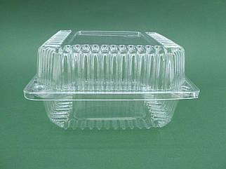 Контейнер пластиковый с откидной крышкой  SL25-1 (V1350мл\139*139*47!32) (50 шт)