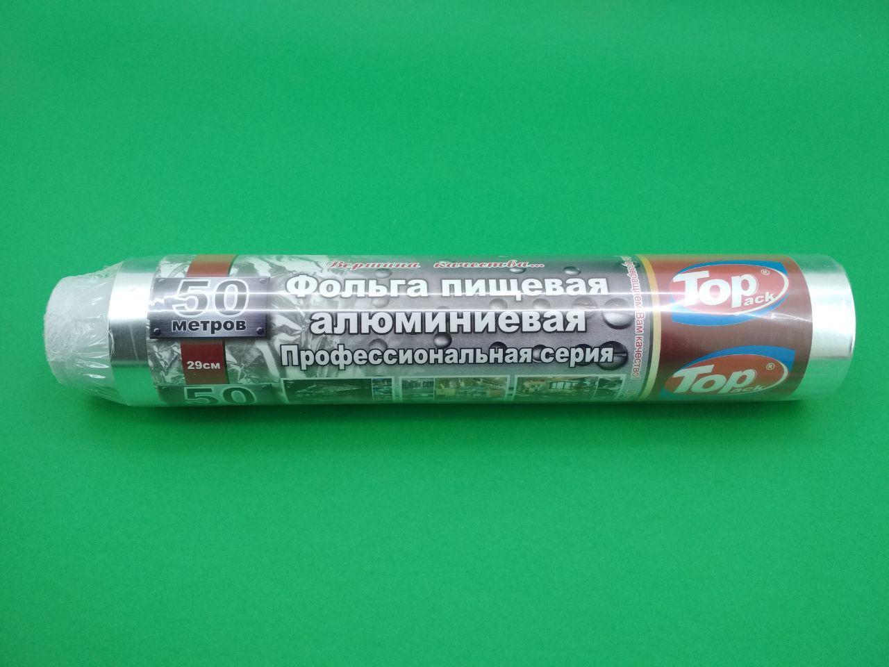 Фольга алюминиевая плотная 50м 29см (30мкр) ТОР
