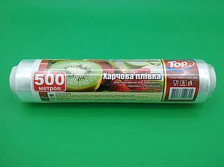 Пленка стрейч пищевая ПЕ 500м 30см 7мкр  ТОР Pack