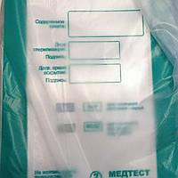 Крафт пакети для стерилізації 100шт Стеримаг Медтест 75*150мм з віконцем
