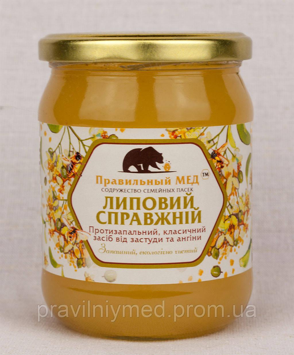 Мёд Майский. Весенний Полифлорный Мёд из Майских Первоцветов