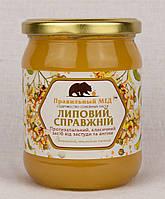 Мёд Майский. Весенний Полифлорный Мёд из Майских Первоцветов, фото 1