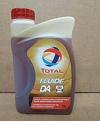 Жидкость электро гидроусилителя руля Renault Logan MCV 2 (Total Fluide DA) 1л (высокое качество)