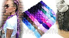 Канекалон Омбре (фиолетовый/яркорозовый/бледнорозовый) 65*130 см, фото 2