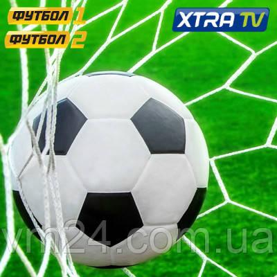 Акция  футбол!! Цифровий супутниковий  HD приймач Xtra TV Box  Verimatrix. Футбольний рік з Xtra TV Box