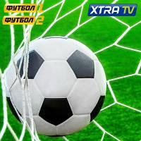 Акция футбол!! Цифровий супутниковий HD приймач Xtra TV Box Verimatrix. Футбольний рік з Xtra TV Box Екстра