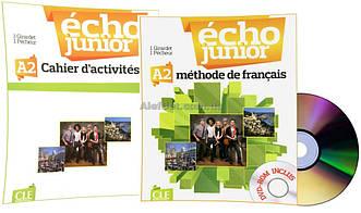 Французский язык / Écho Junior / Livre+Cahier d'activite. Учебник+Тетрадь (комплект), A2 / CLE International