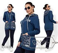Женский спртивный костюм, куртка,леггинсы 48,50,52,54