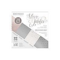 Набір паперу - Silver Jubilee - Craft Perfect  - 15x15 Ціна за 1.3 набору (8 л.)!!!