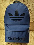Рюкзак adidas новинки спортивный спорт городской стильный Школьный рюкзак только оптом, фото 2