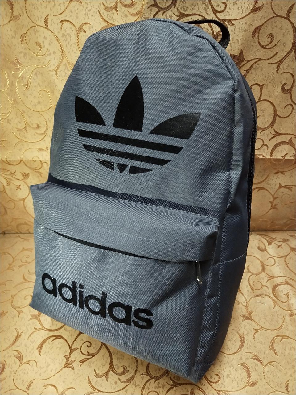 Рюкзак adidas новинки спортивный спорт городской стильный Школьный рюкзак только оптом