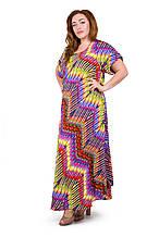 ec4aa6eb0b0bc5f Летние платья длинные 1286. Товары и услуги компании