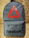 Рюкзак reebok новинки спортивный спорт городской стильный Школьный рюкзак только оптом, фото 2