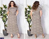 Стильное платье      (размеры 48-58)  0176-35