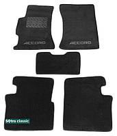 Двухслойные коврики Sotra Classic 7mm Grey для Honda Accord EU (mkVI) 1999-2002 (ST 00863-GD-Grey)