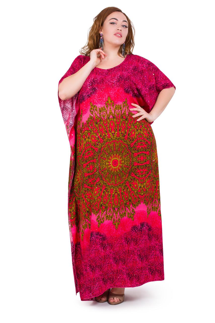 Женское платье 1705-6