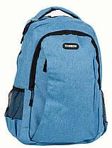 Рюкзак подростковый школьный Rainbow,синий