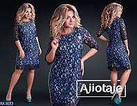 Стильное платье      (размеры 50-56)  0176-52