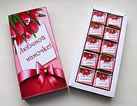 Шоколадный набор Любимой Мамочке