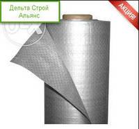 Гидробарьер silver 90 (1,5*50 м./рулон)